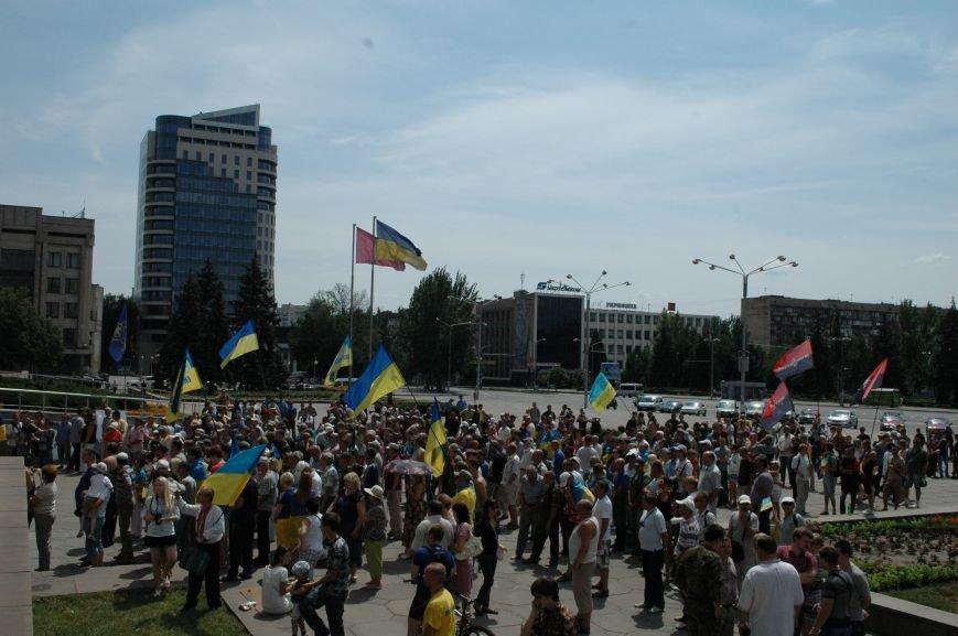 В Запорожье прошел митинг против агрессии России (ФОТО), фото-10
