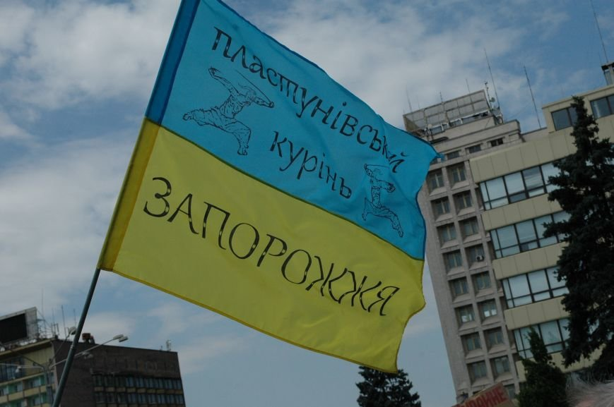 В Запорожье прошел митинг против агрессии России (ФОТО), фото-9