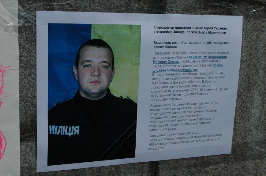 В Запорожье прошел митинг против агрессии России (ФОТО), фото-4