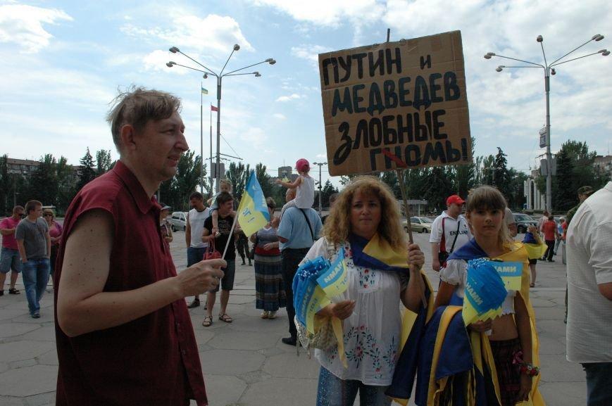 В Запорожье прошел митинг против агрессии России (ФОТО), фото-6