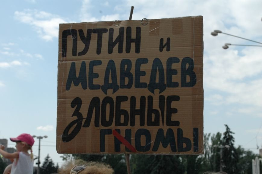 В Запорожье прошел митинг против агрессии России (ФОТО), фото-7
