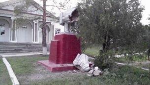 Львів'яни допомогли зруйнувати пам'ятник Леніну в Донецькій області (фотофакт), фото-1