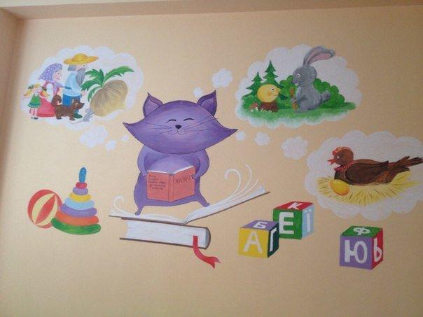 Як у Рівному розфарбували дитяче оновідділення (Фото), фото-15
