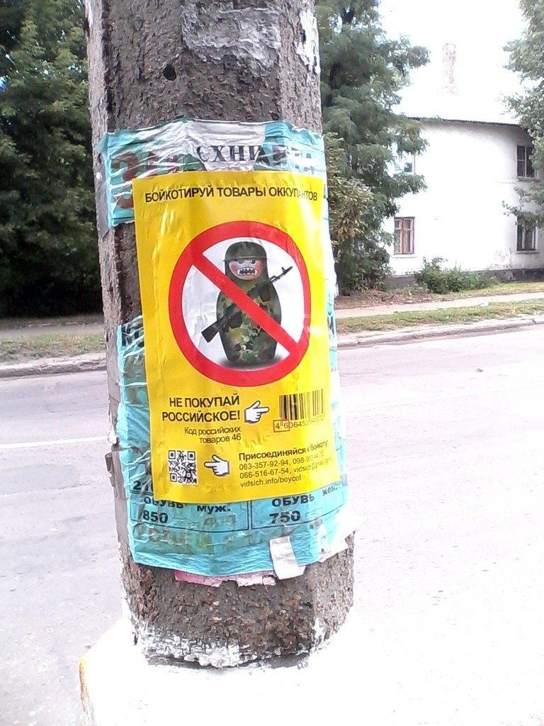 На улицах Димитрова опять появились «зубастые матрешки», фото-4