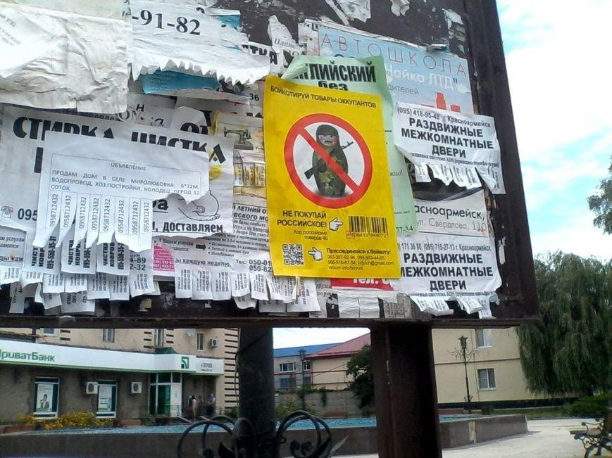 На улицах Димитрова опять появились «зубастые матрешки», фото-2