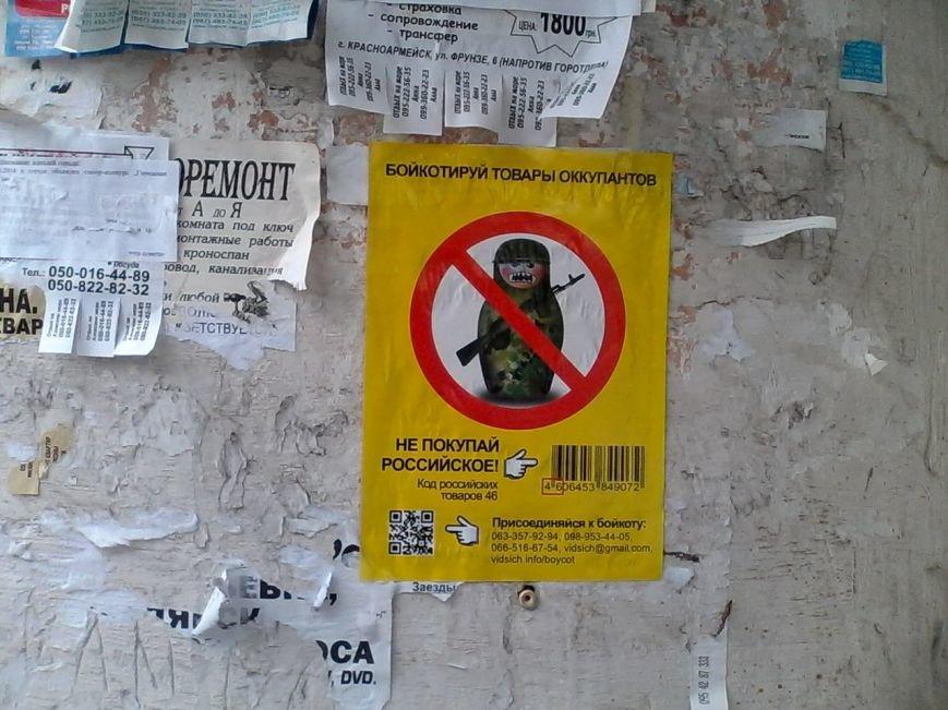На улицах Димитрова опять появились «зубастые матрешки», фото-1