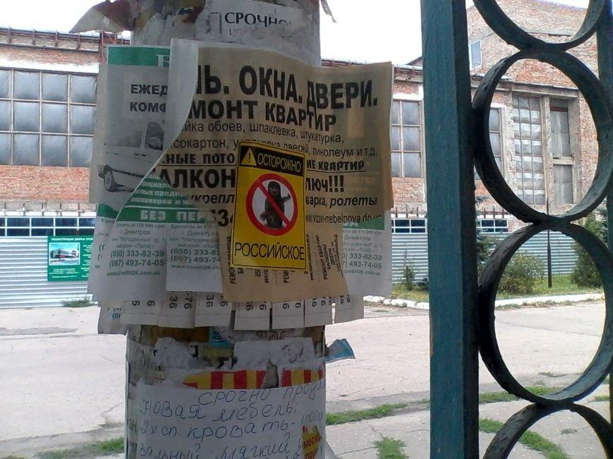 На улицах Димитрова опять появились «зубастые матрешки», фото-3