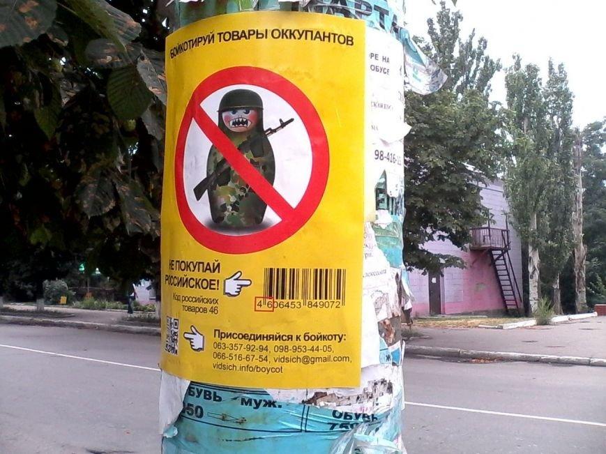 На улицах Димитрова опять появились «зубастые матрешки», фото-5
