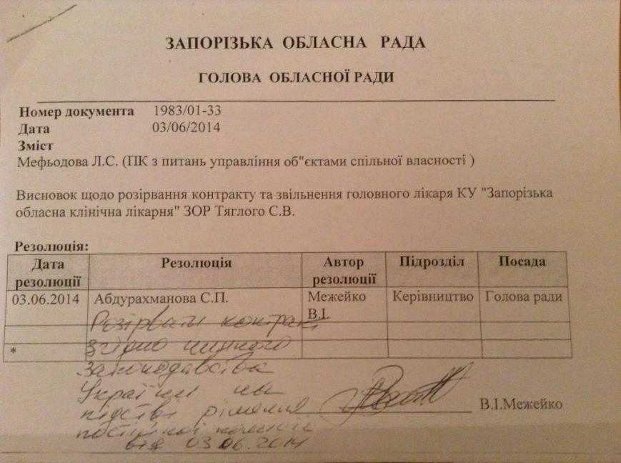 1024x764x12.-rezolyutsiya-Mezhejka-na-vy-vody-komissii-1024x764.jpg.pagespeed.ic.KkNsXyKY9C