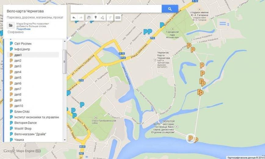 Определены места первых черниговских эко-велопарковок, фото-2