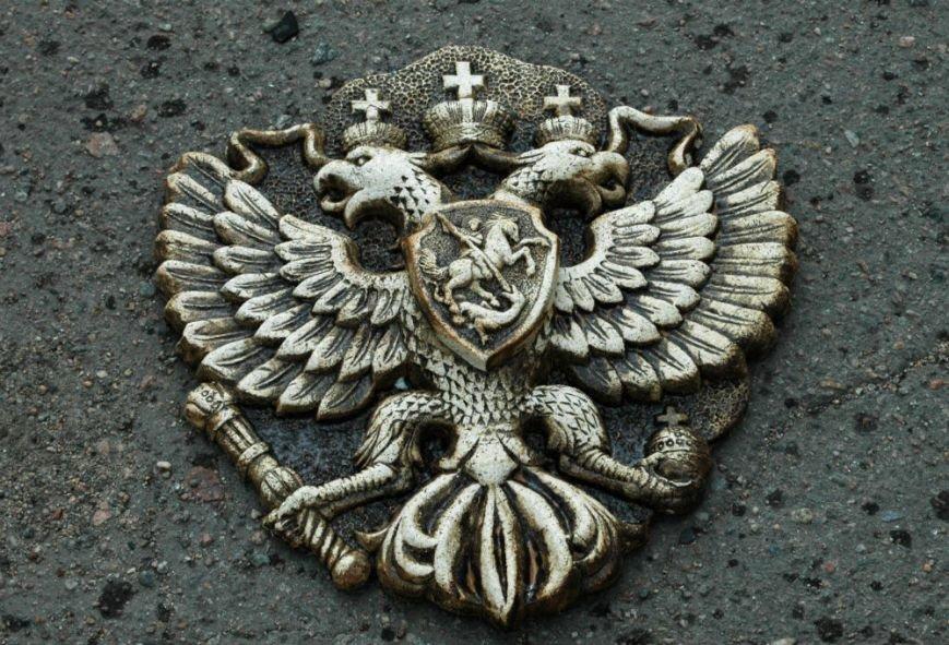 В Запорожье Правый сектор обнаружил склад с российскими гербами (ФОТО), фото-5