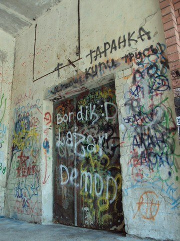 «Типичный Чернигов» поможет библиотеке Островского, фото-5