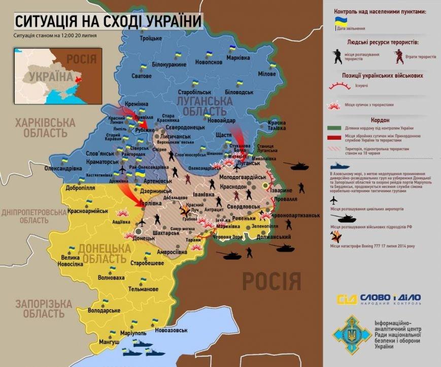 Над Дзержинском поднят флаг Украины - битва за Донбасс (КАРТА БОЕВ), фото-1