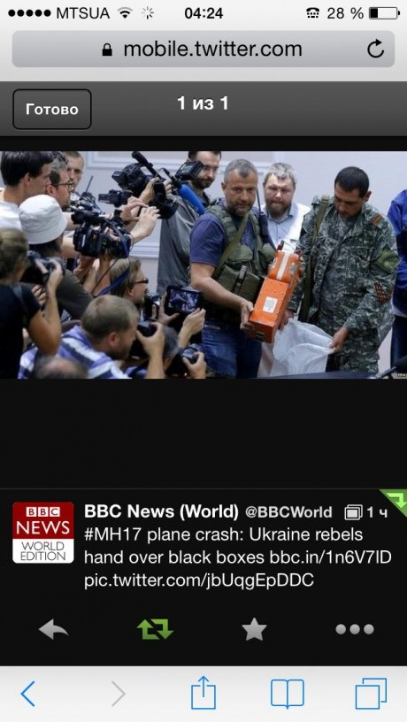 «Чорні скрині», які «розкажуть» правду про аварію Боїнгу-777, передали Малайзії (ФОТО), фото-1