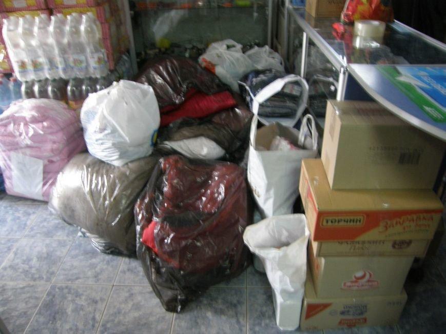Криворожане продолжают собирать помощь для 93-ей бригады, фото-2