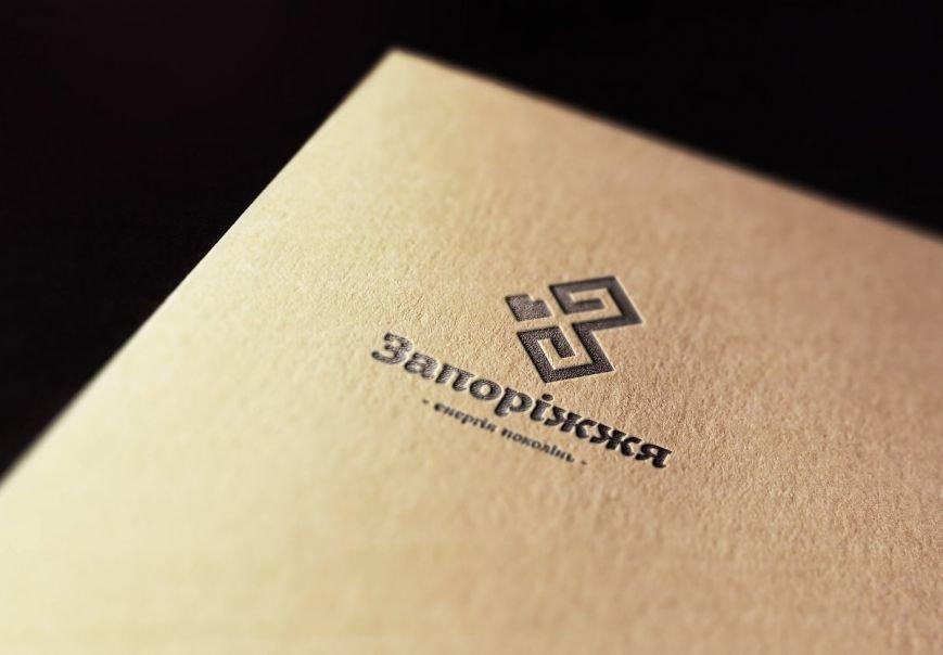 В Запорожье презентовали туристический логотип города (ФОТО), фото-4