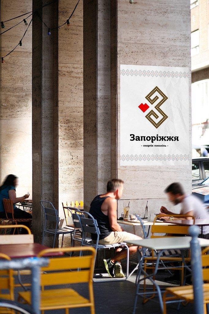 В Запорожье презентовали туристический логотип города (ФОТО), фото-2