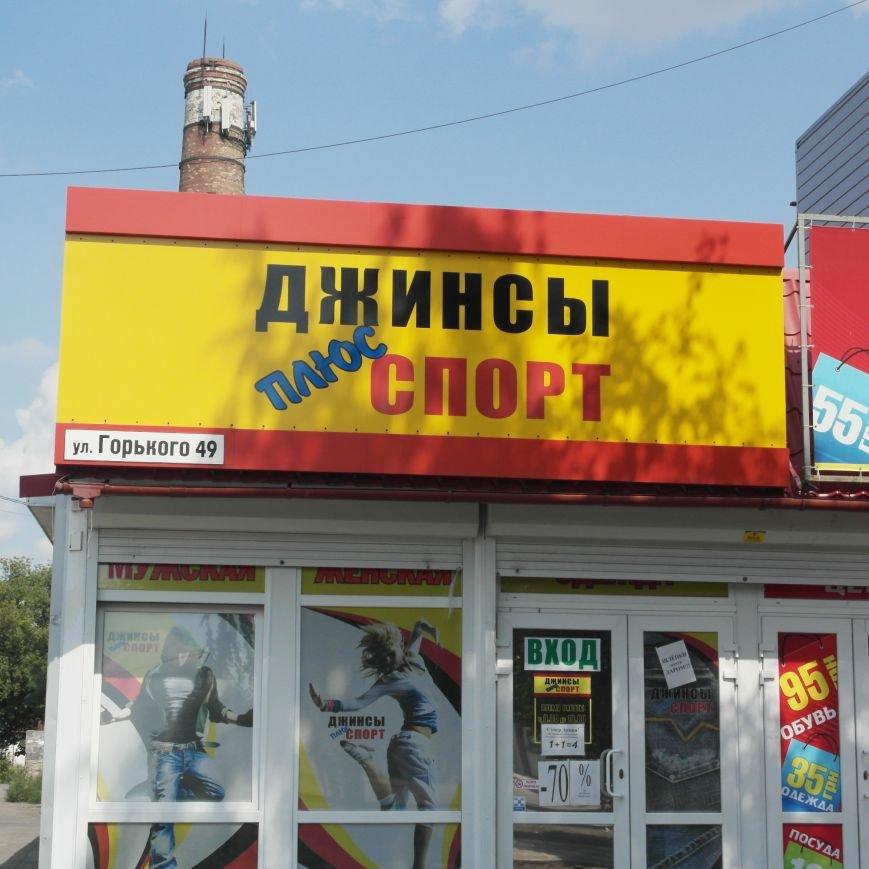 Тайна БУКов: как выглядит настоящая улица Горького, 49 в Красноармейске, фото-30