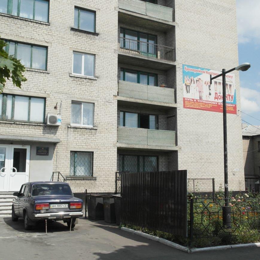 Тайна БУКов: как выглядит настоящая улица Горького, 49 в Красноармейске, фото-22
