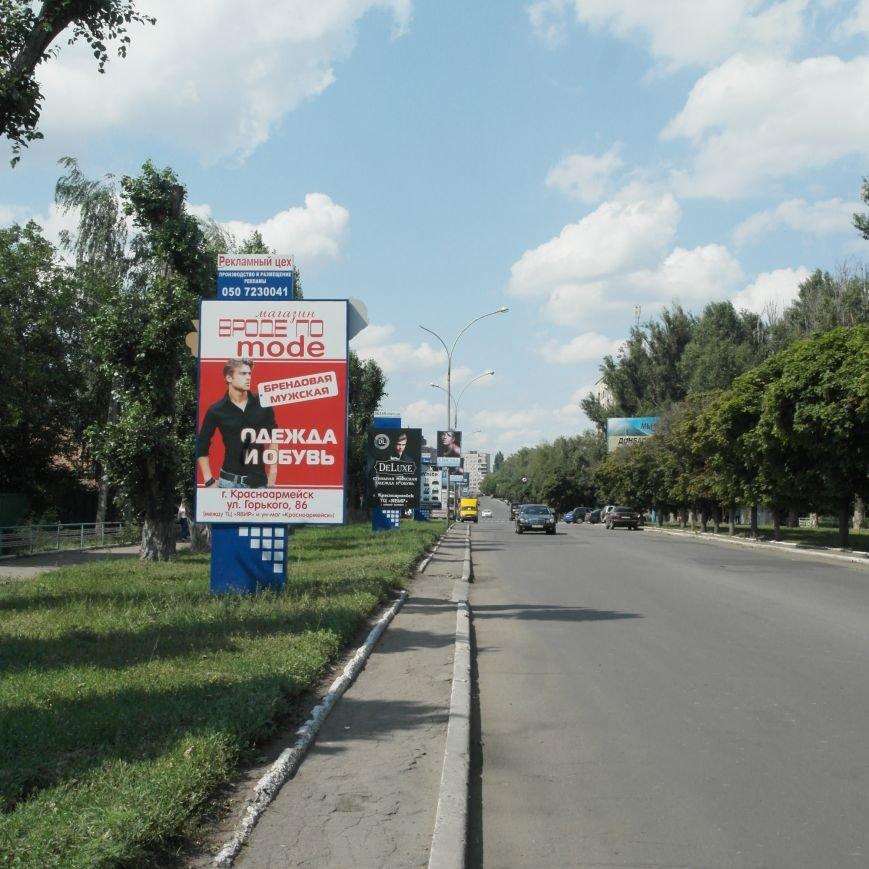 Тайна БУКов: как выглядит настоящая улица Горького, 49 в Красноармейске, фото-16