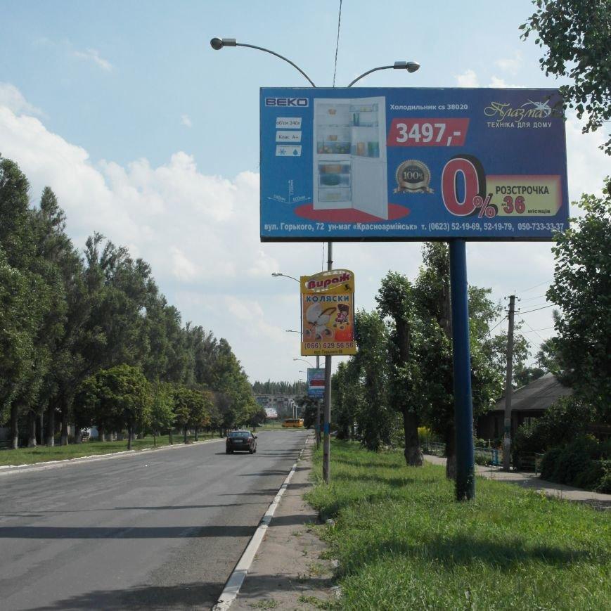 Тайна БУКов: как выглядит настоящая улица Горького, 49 в Красноармейске, фото-10