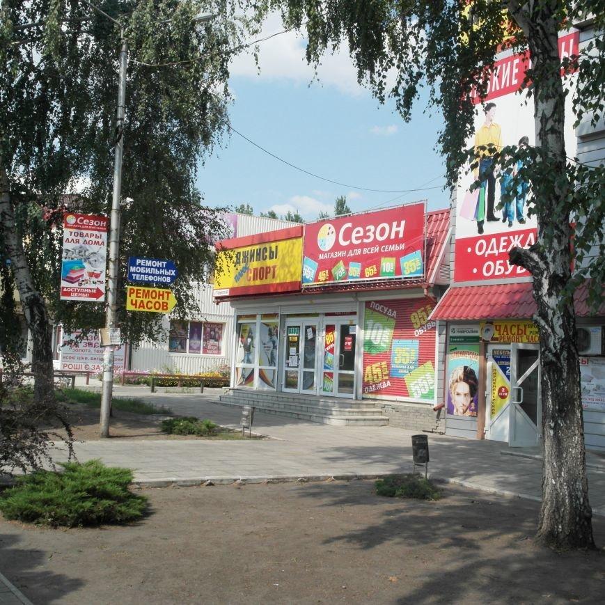 Тайна БУКов: как выглядит настоящая улица Горького, 49 в Красноармейске, фото-27