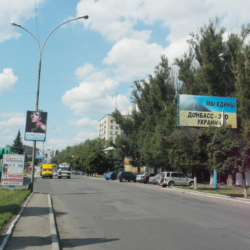 Тайна БУКов: как выглядит настоящая улица Горького, 49 в Красноармейске, фото-18