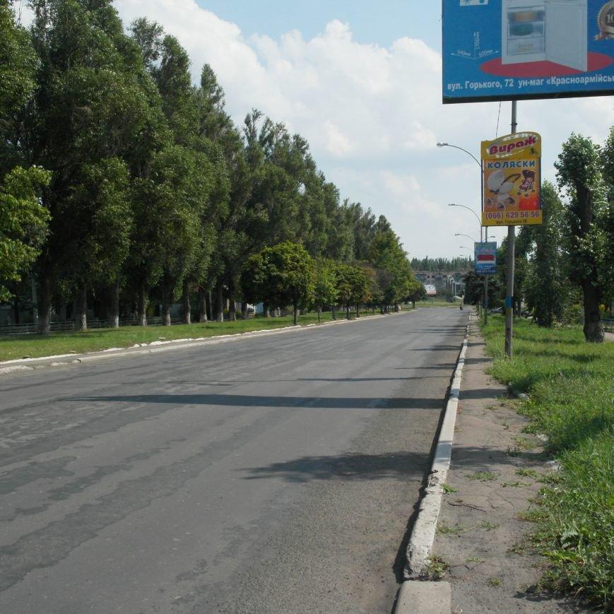 Тайна БУКов: как выглядит настоящая улица Горького, 49 в Красноармейске, фото-9