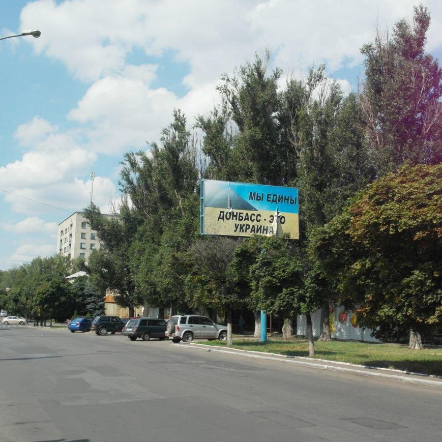 Тайна БУКов: как выглядит настоящая улица Горького, 49 в Красноармейске, фото-17