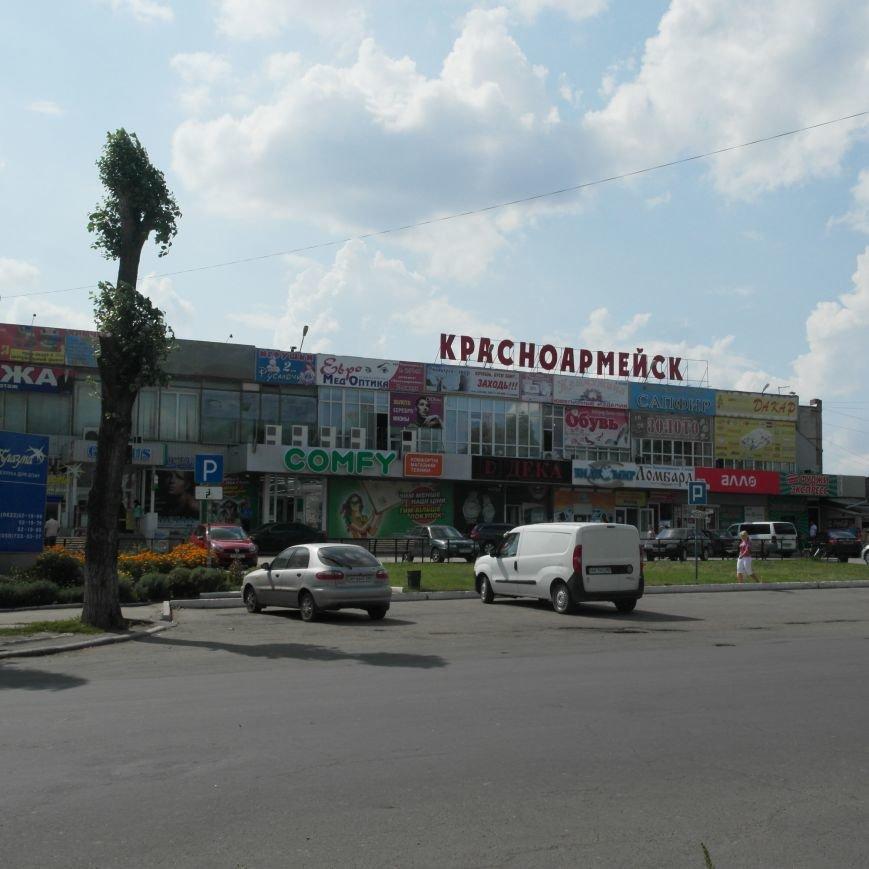 Тайна БУКов: как выглядит настоящая улица Горького, 49 в Красноармейске, фото-26