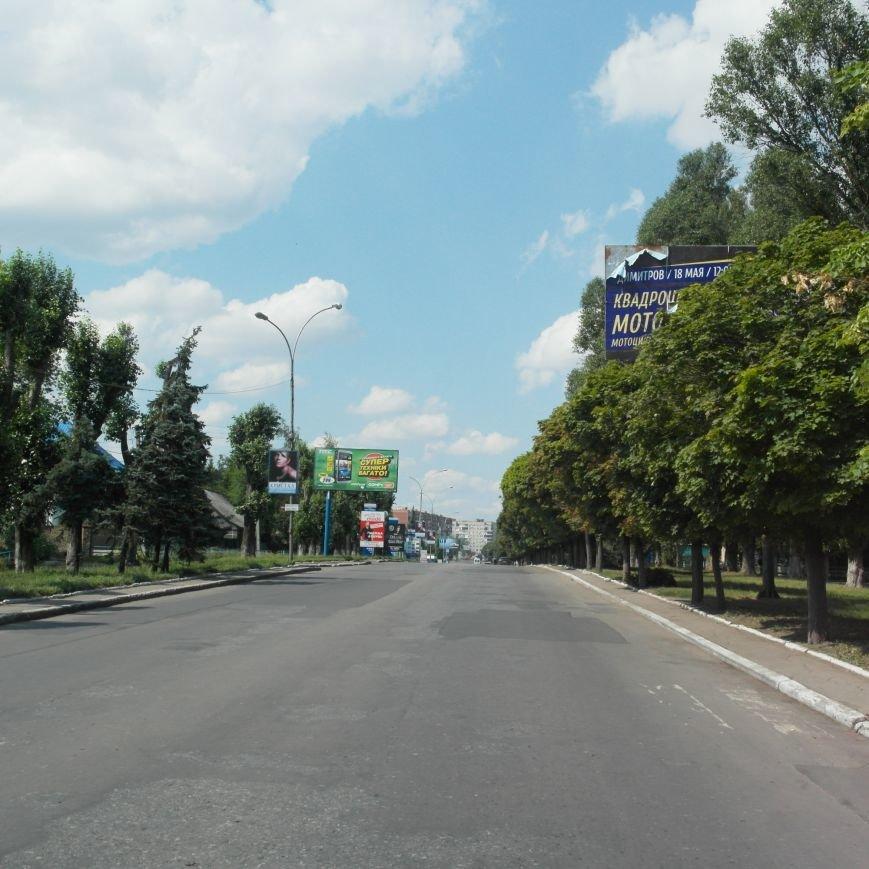 Тайна БУКов: как выглядит настоящая улица Горького, 49 в Красноармейске, фото-14