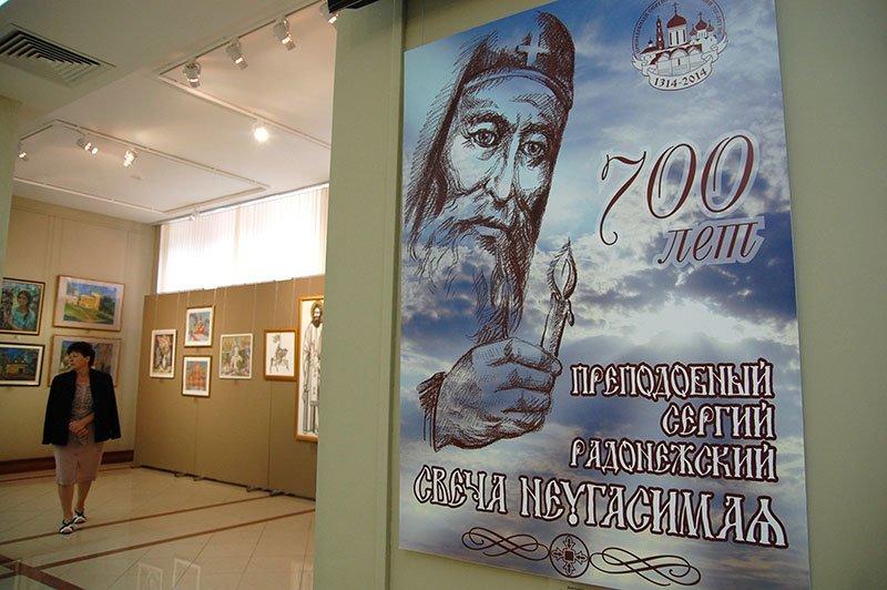 В Белгородском государственном художественном музее работают две новые выставки, фото-6