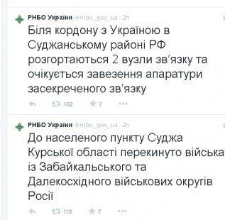 Россия сосредотачивает войска в 10 км от границы с Сумской областью - СНБО, фото-1