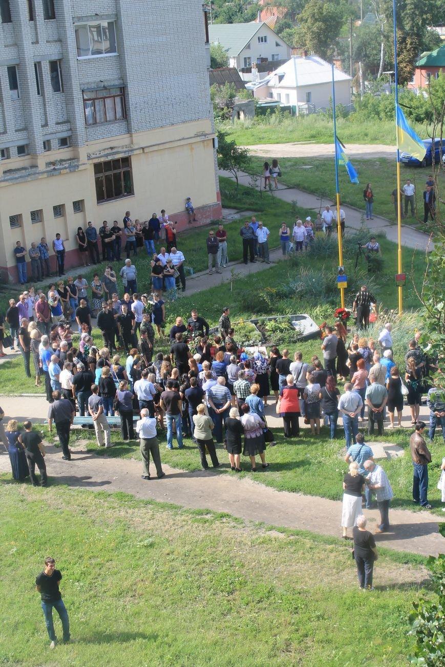 Около сотни сумчан пришли к дому погибшего в АТО Максиму Савченко (ФОТО), фото-1