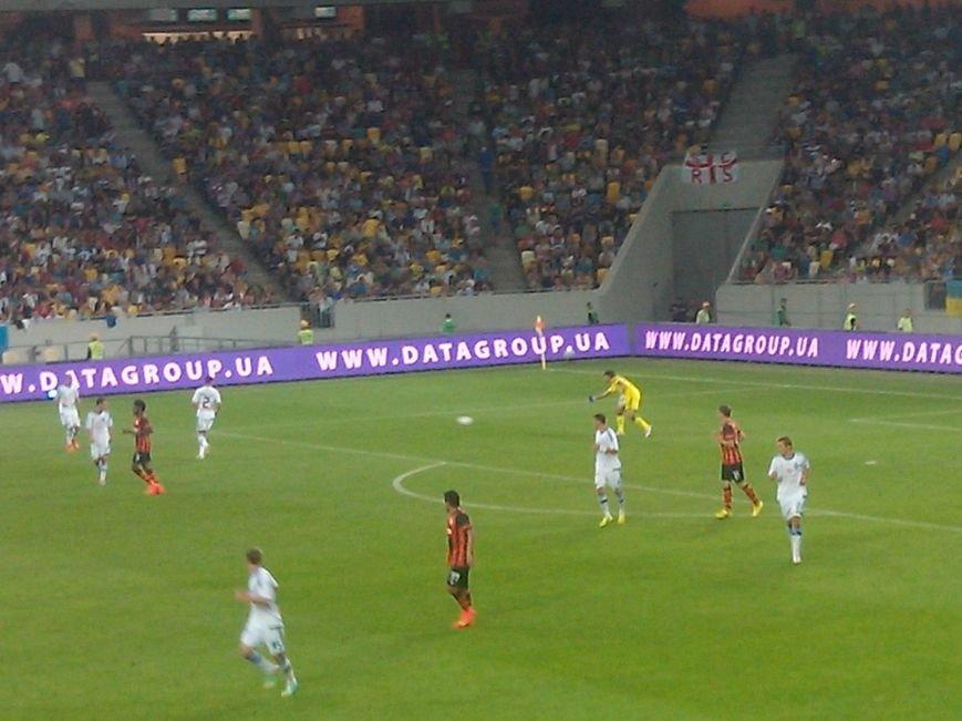 Мірча Луческу відзначив високий рівень проведення футбольного турніру на «Арені Львів» (фоторепортаж), фото-7
