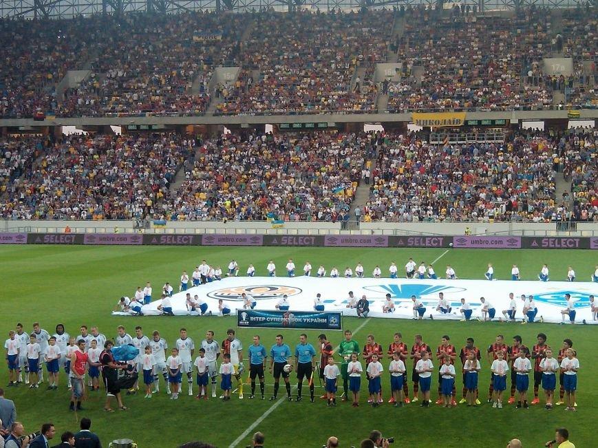 Мірча Луческу відзначив високий рівень проведення футбольного турніру на «Арені Львів» (фоторепортаж), фото-4