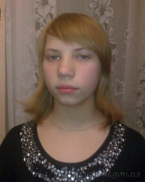 В Мариуполе разыскивают 13-летнюю девочку, фото-1