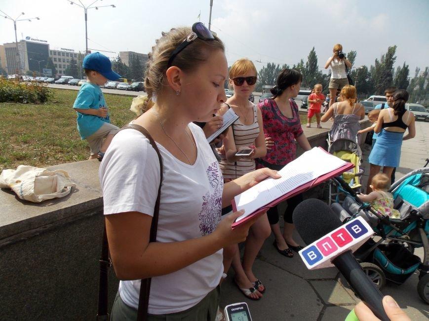 В Запорожье мамы вышли пикетировать ОГА за возвращение «детских» денег (ФОТО), фото-2