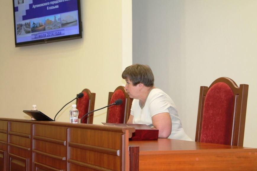 Пятерых артемовских депутатов пришлось уговаривать прийти на сессию горсовета, фото-3