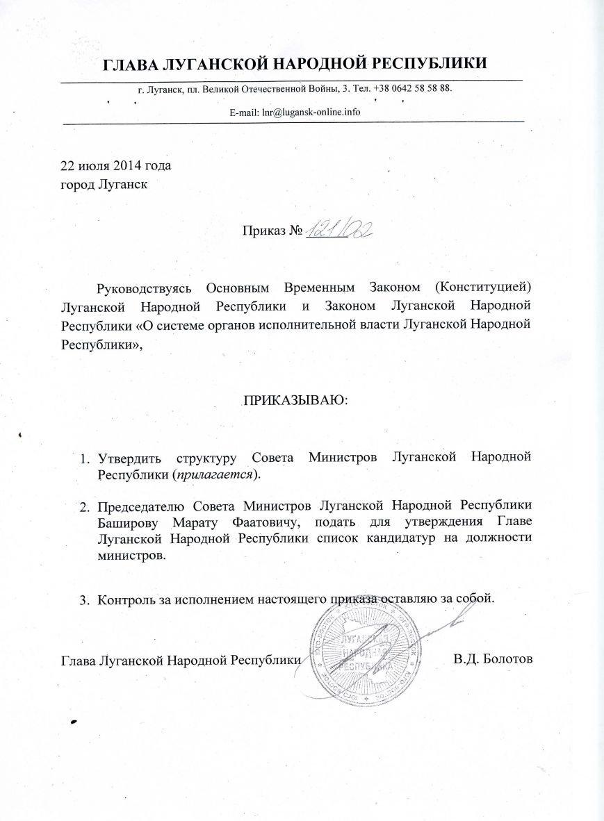 Через три дні бойовики хочуть знищити аеропорт Луганськ, де служать львівські військові (ВІДЕО, ФОТО), фото-1