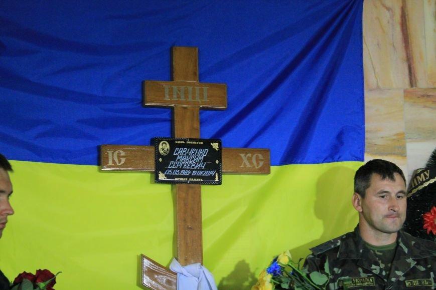 В Сумах провели в последний путь еще одного сумчанина, погибшего в АТО (ФОТО), фото-7