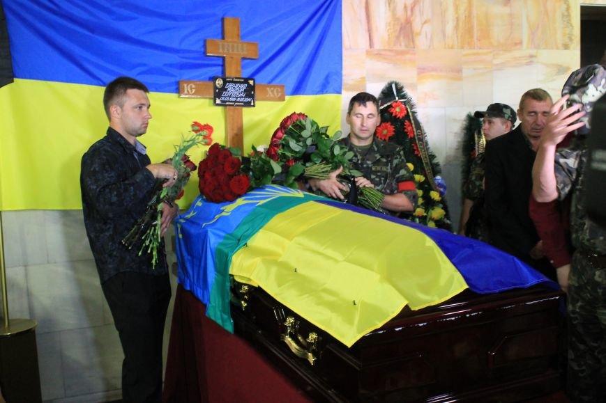 В Сумах провели в последний путь еще одного сумчанина, погибшего в АТО (ФОТО), фото-5