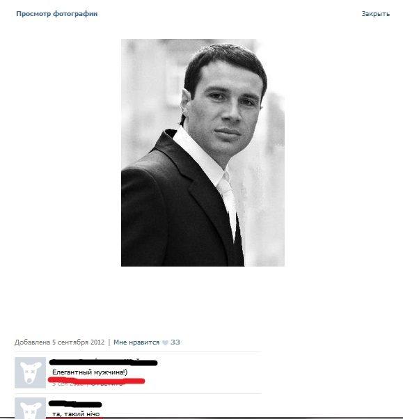 Роман Никон