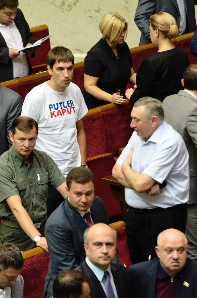З Верховної Ради депутати витягли Симоненка за волосся та стусанами (фоторепортаж), фото-7