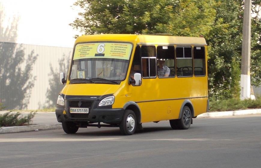 DSCN3363
