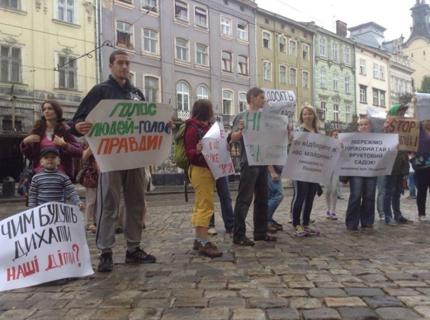 Львів'яни вимагають, щоб у них перестали красти землю під носом (ФОТО), фото-1