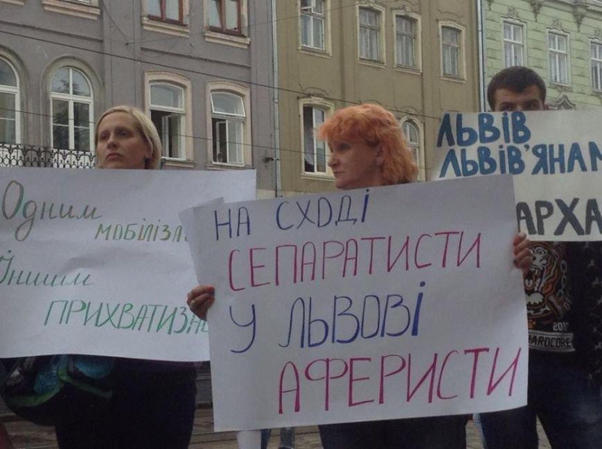 Львів'яни вимагають, щоб у них перестали красти землю під носом (ФОТО), фото-7