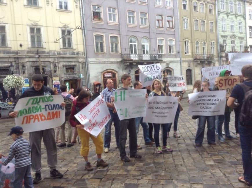 Львів'яни вимагають, щоб у них перестали красти землю під носом (ФОТО), фото-5