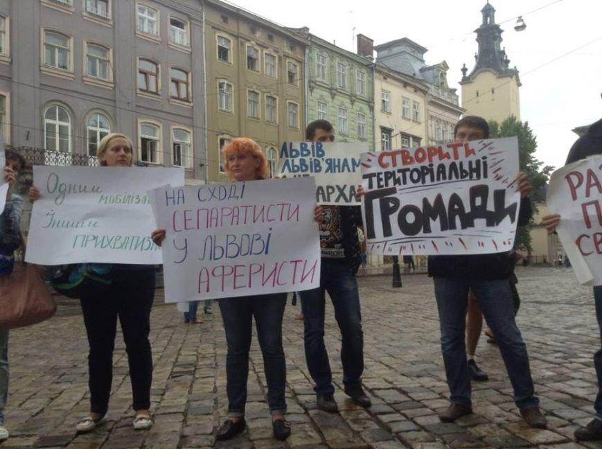 Львів'яни вимагають, щоб у них перестали красти землю під носом (ФОТО), фото-4