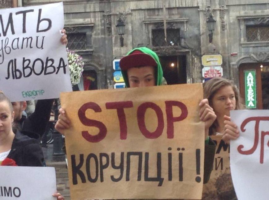 Львів'яни вимагають, щоб у них перестали красти землю під носом (ФОТО), фото-3